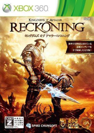 Kingdoms Of Amalur: Reckoning (Xbox 360) Kingdoms Of Amalur: Reckoning (Xbox 360) Kingdoms Of Amalur 300x423